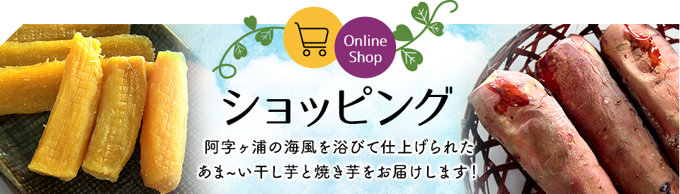 banner_shopping